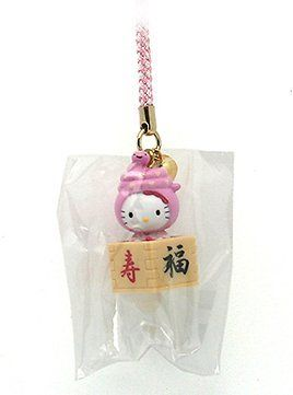 """Hello Kitty ~ 2"""" Chinese Zodiac Lucky Fortune Cell Phone Charm- Snake by Sanrio. Save 13 Off!. $12.99. For age 5 and up. Size: approx. 2"""". Hello Kitty Lucky Fortune Cell phone charm. Size: approx. 2"""" Hello Kitty Lucky Fortune Cell phone charm. For age 5 and up."""
