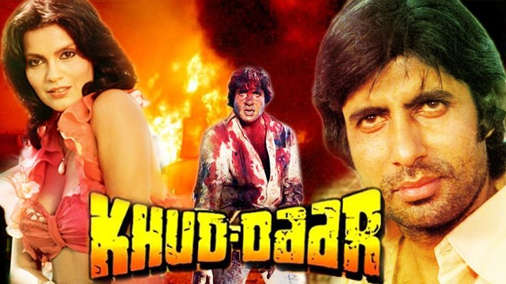 Khud-Daar | 2016 | HD Bollywood Action Movie | Amitabh Bachchan | Parvee...