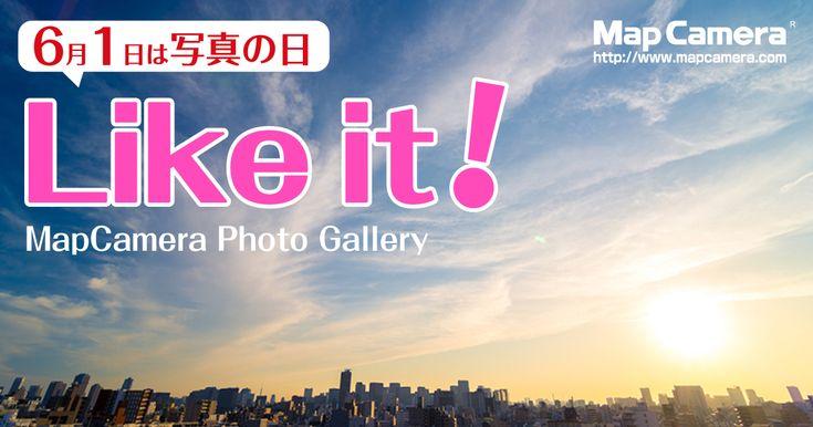 6月1日は写真の日!これを記念してマップカメラフォトギャラリーが3年ぶりに復活しました!今回のテーマは「Like it!」写真好きスタッフのお気に入りを100枚掲載!フォトプレビューとは違った写真をお楽しみください!バリエーション豊富な機材にも注目です!!