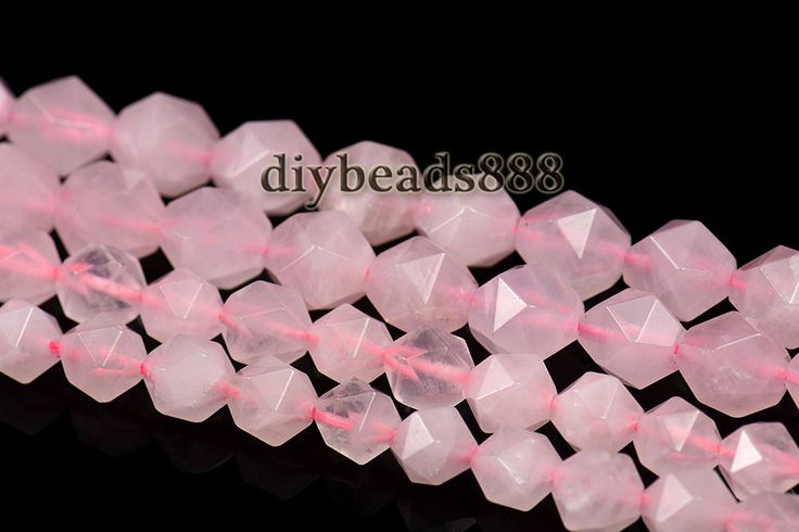 Rose Quartz, Star Cut, Faceted Round Beads, Faceted Pink Gemstone, Nugget, Pink color, Grade AA, 15inches, 8mm 10mm for choose