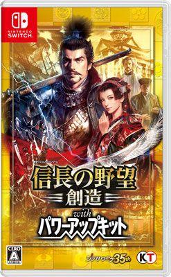 Nintendo Switch Nobunaga's Ambition Souzou with Power Up Kit by Koei Tecmo Games