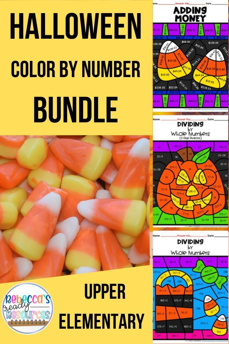 5th Grade Math Worksheets: Halloween Color by Number ...