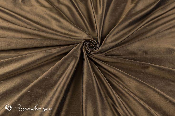 Золотисто-коричневый натуральный шелк
