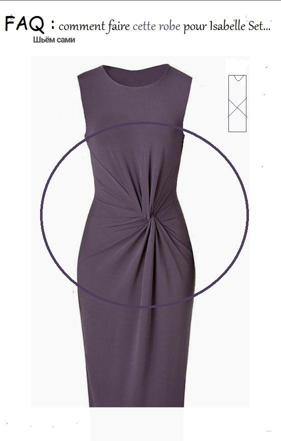"""FAQ : comment faire cette robe """"Drapé retourné"""""""