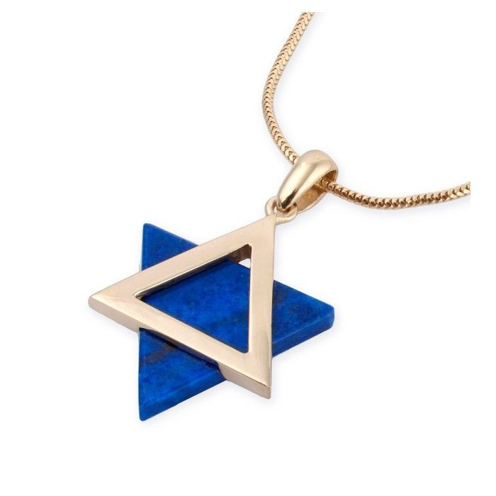Star of David Pendant in 14k Yellow Gold with Lapis Lazuli by Estee Brook