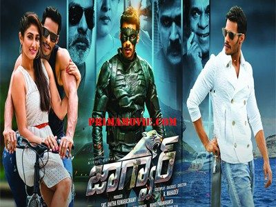 JAGUAR (2016) KANNADA FULL MOVIE WATCH ONLINE FREE DVDRIP DOWNLOAD