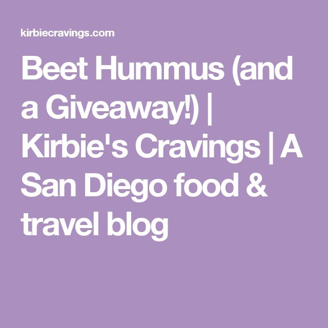 Beet Hummus (and a Giveaway!) | Kirbie's Cravings | A San Diego food & travel blog