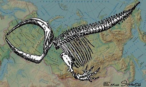 Russian Leviathan.