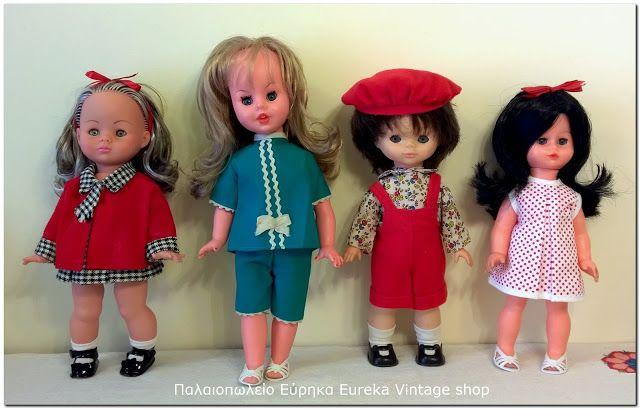 4 ελληνικές κούκλες 1960's και 1970's