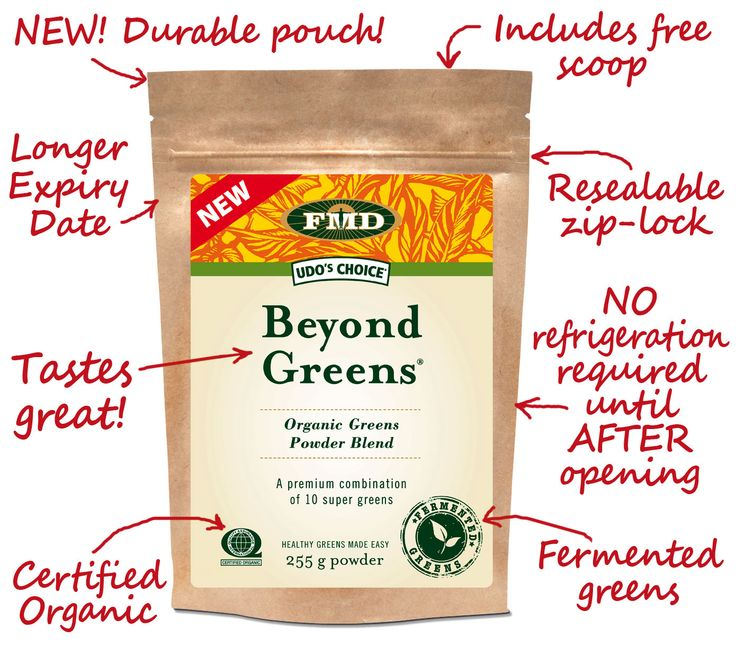 Udo's Beyond Greens gives you premium greens from 35 organically grown super foods, concentrates, plant extracts plus spirulina, chlorella and more! #udosaustralia