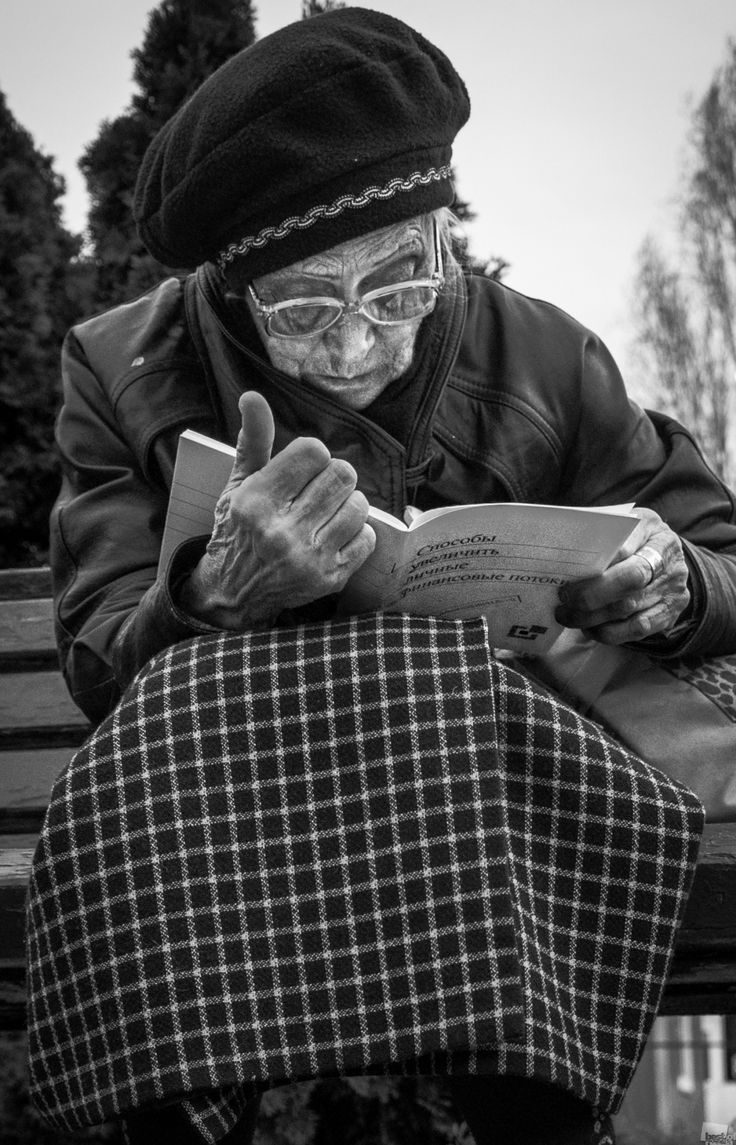 Photograph picture of old woman reading book in leather jackert with glasses; found on  http://www.thebestofrussia.ru/ru/photo/122868 by Eugene Shinkovskaya; a touching black and white photograph; Upcycle, Recycle, Salvage, diy, thrift, flea, repurpose, refashion!  For vintage ideas and goods shop at Estate ReSale & ReDesign, Bonita Springs, FL