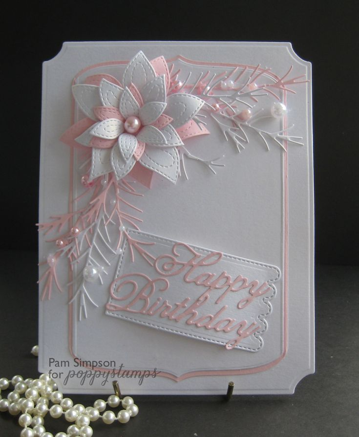 Hello and welcome to another day of Poppystamps blog blitz! hope you have enjoyed seeing the beautiful card designs by the talented design team. I needed a birthday card in a hurry for my Daughter! it is her birthday today along with her husband 50th! and my Granddaughters 18th (Son`s Daughter) as we have been away I did`nt get any cards done..such a rush! Well onto the card.. Todays prize is this gorgeous