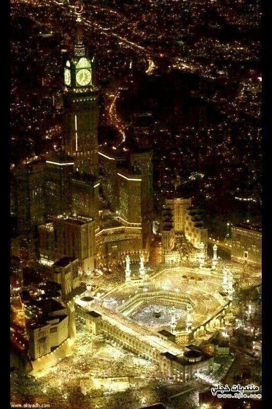 Makkah#Subhan Allah
