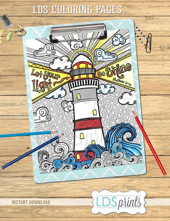 Lds Adult Coloring Pages Ocean Set Lds Printable Program Cover Let