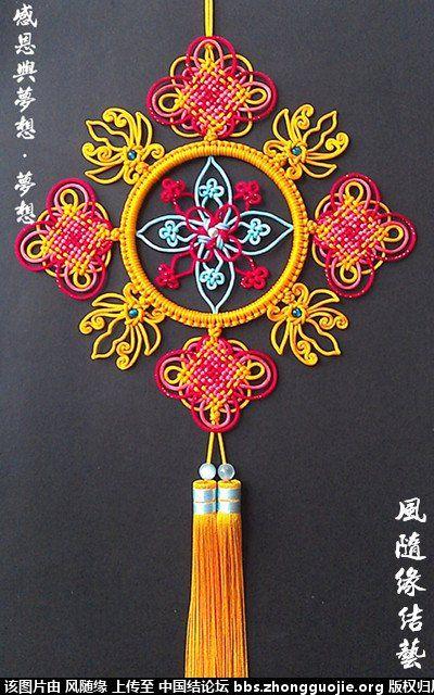 beautiful Chinese knots