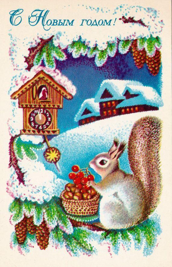 Сладких снов, открытка с белками новый год