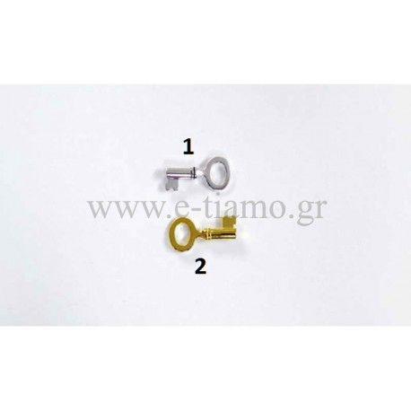 Μεταλλικό Κλειδί Ασημί - Χρυσό Γούρι 2017  Διάσταση: 2,5X1,0cm