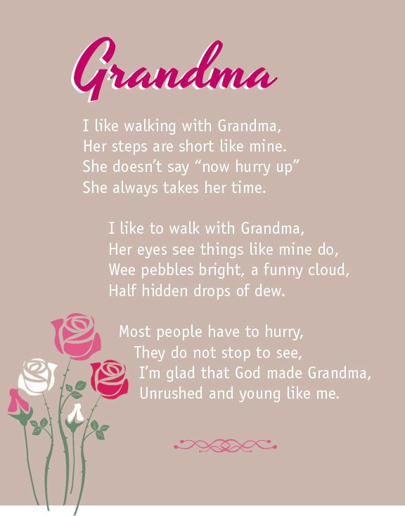 Grandma In Heaven Poem Grandma In Heaven Quotes