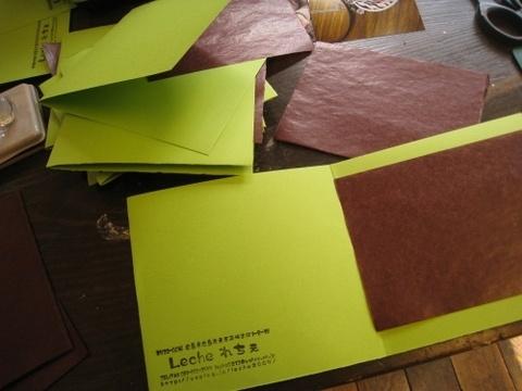 手作り・ハンドメイドママの店 「Leche れちぇ」|yaplog!(ヤプログ!)byGMO