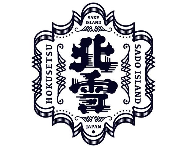 新シンボルマーク #japanese #logo