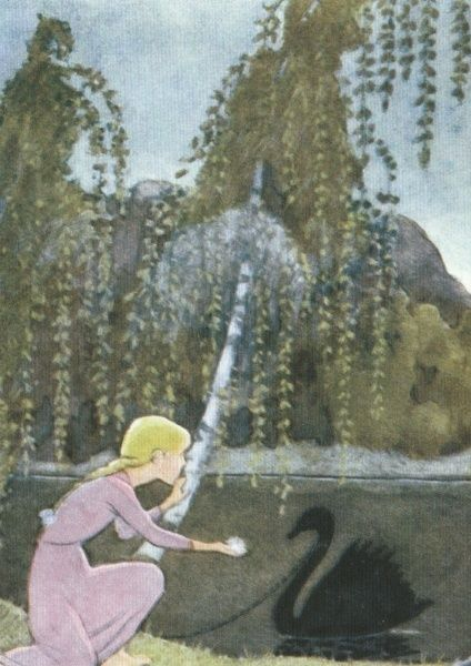 Rudolf Koivu - Tyttö ja joutsen (tumma)