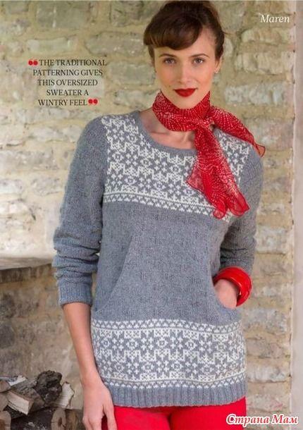 """модель """"MAREN"""", дизайнер Judy Furlong."""