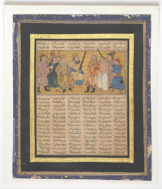 """""""Kai Khusrau Enthroned Holding a Sword"""", Folio from a Shahnama (Book of Kings) Abu'l Qasim Firdausi (935–1020) Object Name: Folio from an illustrated manuscript Date: ca. 1300–30 Geography: Iran or Iraq Culture: Islamic Medium: Ink, opaque watercolor, and gold on paper Dimensions: Text block: 6 1/8 x 4 13/16 in. (15.5 x 12.3 cm) Painting: 2 3/8 x 4 11/16 in. (6.1 x 11.9 cm) Classification: Codices"""
