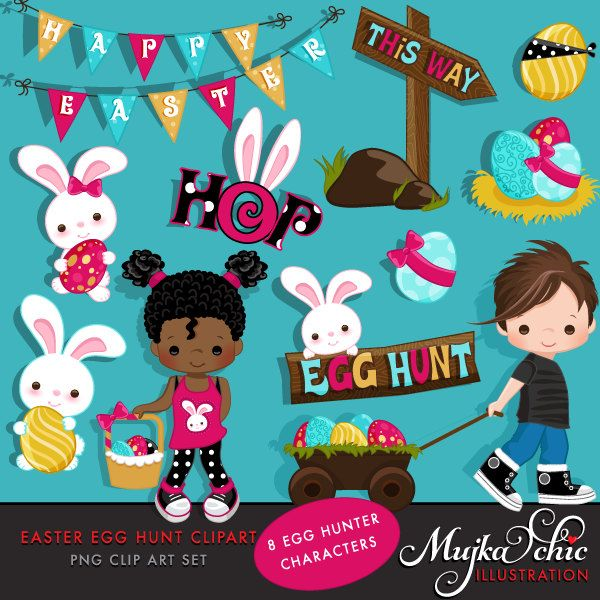 Easter Egg Hunt Clipart with Cute Characters and Easter Bunny Instant Download Easter Graphics. by mujka on Etsy