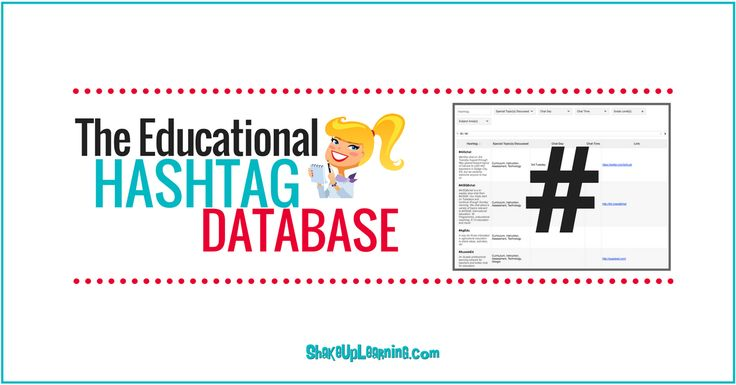 PinterestThe Educational Hashtag and Twitter Chat Database is Here! Over the last few months, I've been collecting information about educational hashtags and related Twitter chats to create a searchable and filterable database. (See my original post and call for submissions here.) Anyone else overwhelmed by all of the hashtags out there? I love the lists! …
