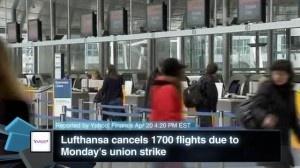VIDEO: Germany News - Lufthansa Systems, International Monetary Fund, European Union - http://hotpressreleases.net/business/video-germany-news-lufthansa-systems-international-monetary-fund-european-union/