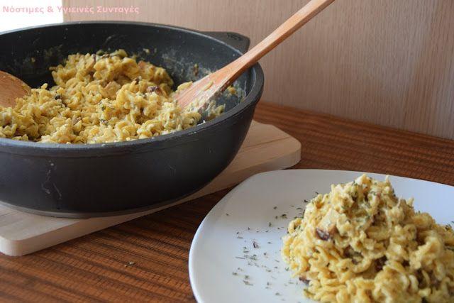 Νόστιμες κ Υγιεινές Συνταγές: Βίδες από ρεβίθια, με φυτική κρέμα και καπνιστό τόφου