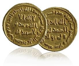 A complex banking system was developed during the rule of Abbasids of Baghdad during the medieval Islamic period.  The banking system helped to organize the many different currencies within the area.  It also increased international trade by the creation of a system of checks and letters of credit.  ~ Lexi Weber