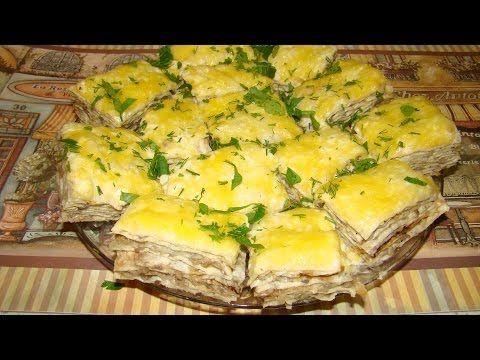 Рецепт: Закусочный торт из лаваша на RussianFood.com