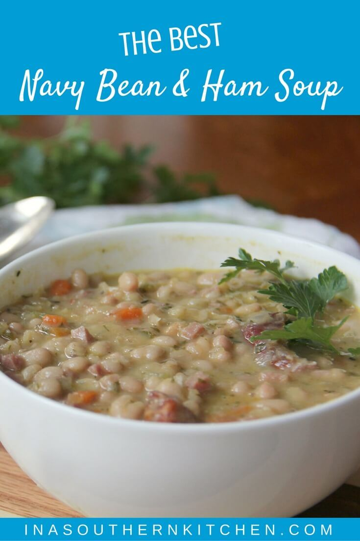 Navy Bean and Ham Soup made easy with canned beans, ham hocks, carrots, celery, dried rosemary and thyme, and a little bacon for flavor.  via @insouthernktchn
