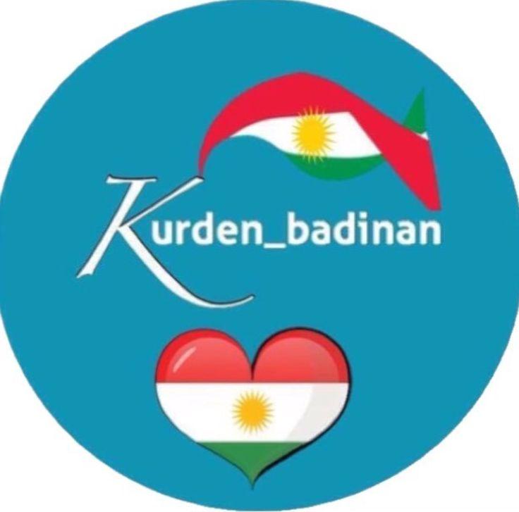 Ez kurdrm