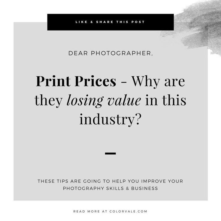 Print Prices - Why are they losing value in this industry?