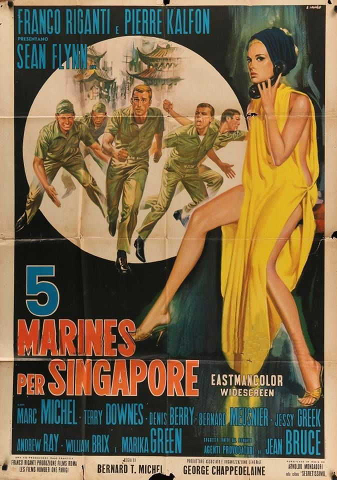 Singapore, Singapore (1967)