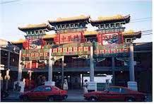 Vancouver Chinatown -second larges in North America