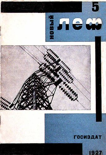 Novyi Lef cover designеd by Rodchenko using his own photography, 1927