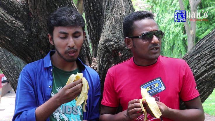 Common Sense || Bangla Short Flim || 2017 || কাণ্ডজ্ঞান || Shokal || Tay...