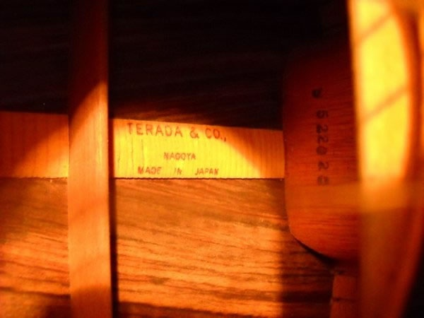 Terada serial numbers