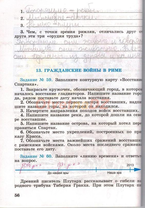 Книга по немецкому языку с.сотникова и т.белоусова гдз и ответы 6 класс