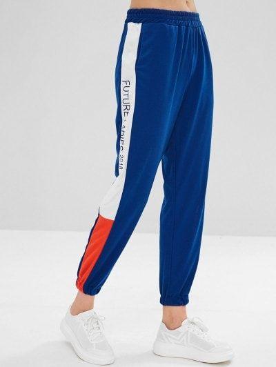 Pantalones de chándal de gimnasio con estampado de letras en contraste 6ab645397cb2