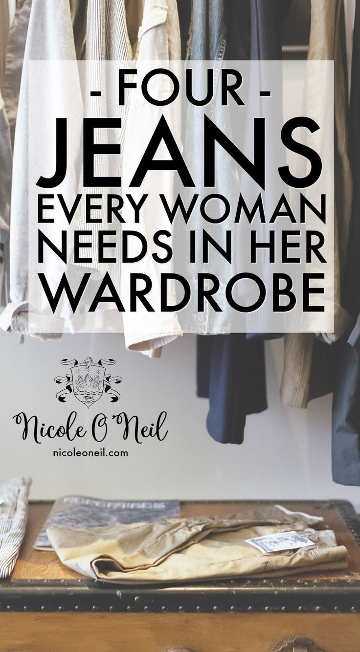 4 Jeans Every Woman Needs in Her Wardrobe – Get my top four must have jeans for women. From street style to officewear, casual outfits and dressy nights on the town, Nicole O'Neil from The Real Housewives of Sydney shares her top denim styling tips to cre