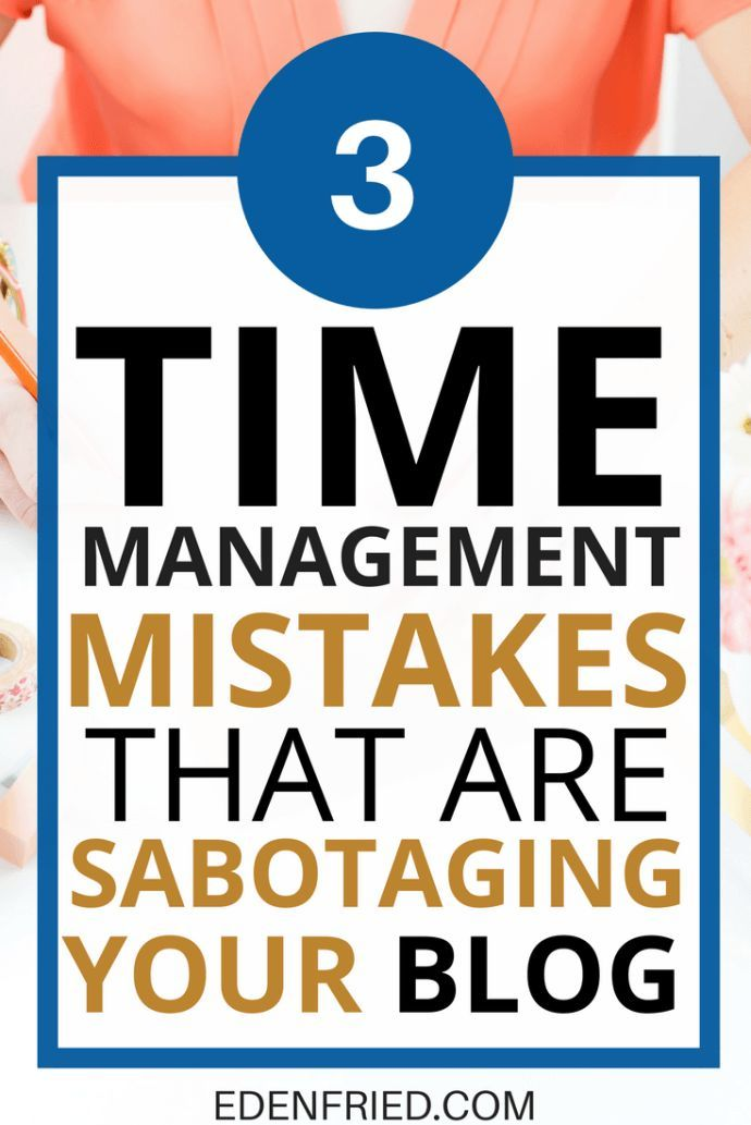 time management mistakes 2 gp