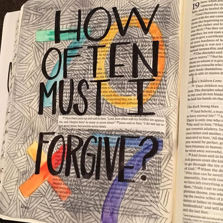 Chapter 15: Sin and Forgiveness: Matthew 18:21-22. #molliesbiblejournal by molliehendrick