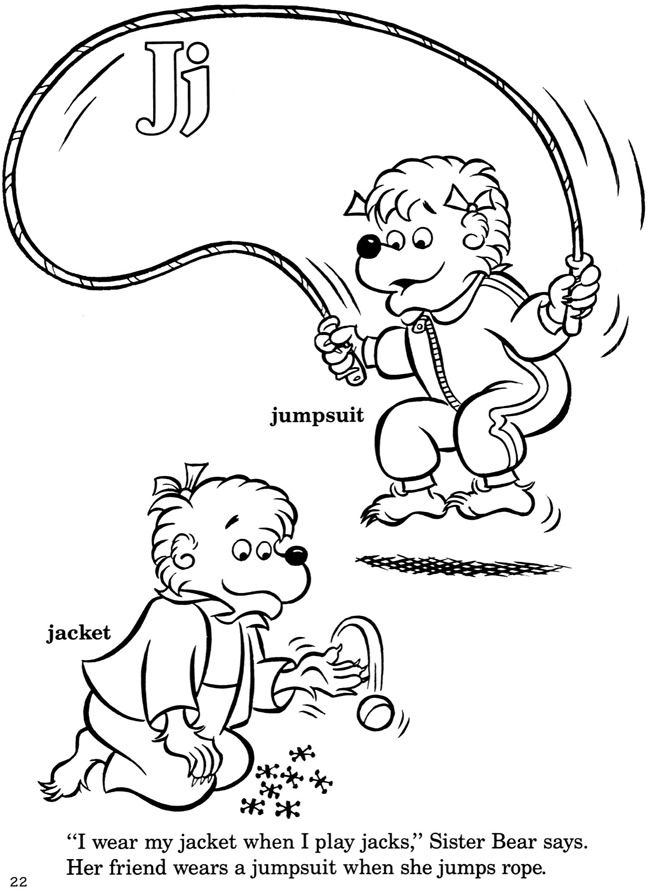 dover sampler the berenstain bears a bear country alphabet coloring book - Berenstain Bears Coloring Book