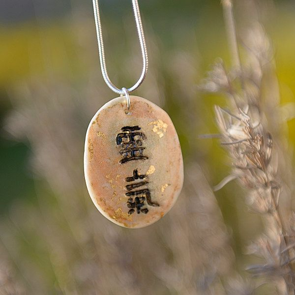 Antique Looking Reiki Sign Pendant
