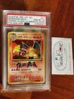 PSA10 signed Mitsuhiro Arita charizard cp6 base set 1st edition Pokemon jap card