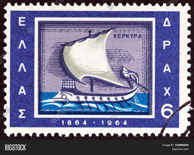 1964 Union Ionian islands with Greece - Κερκυρα